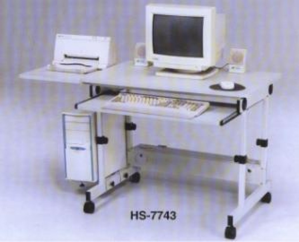 10956-7743 Computer Table