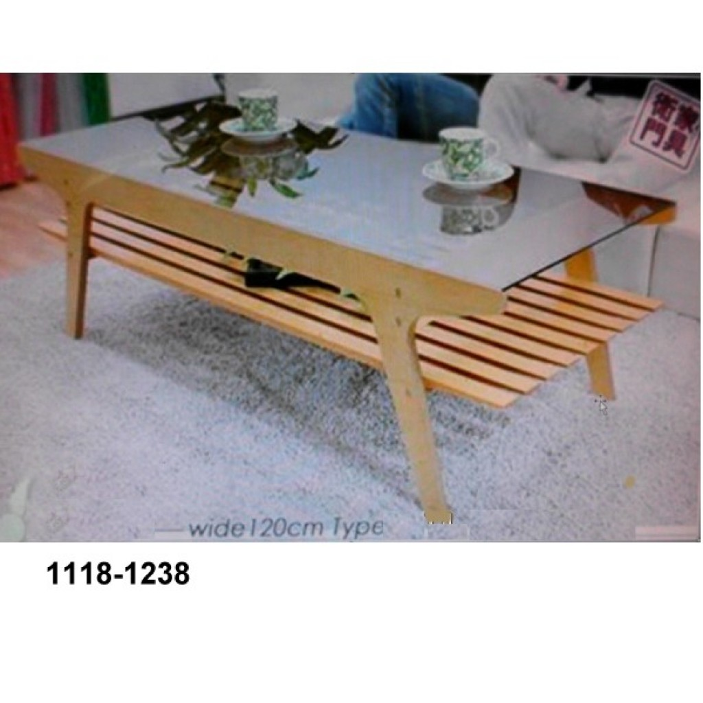 11118-1238 Coffee Table