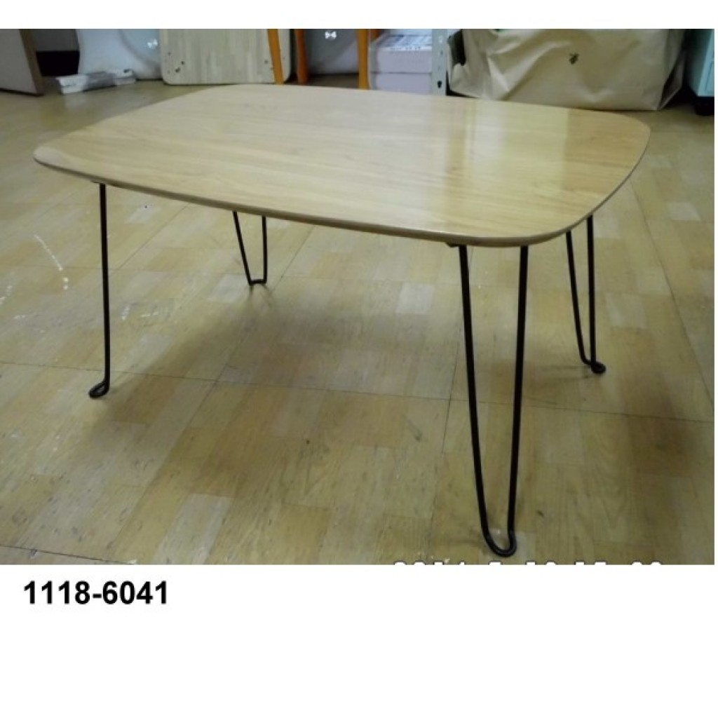 11118-6041 Coffee Table