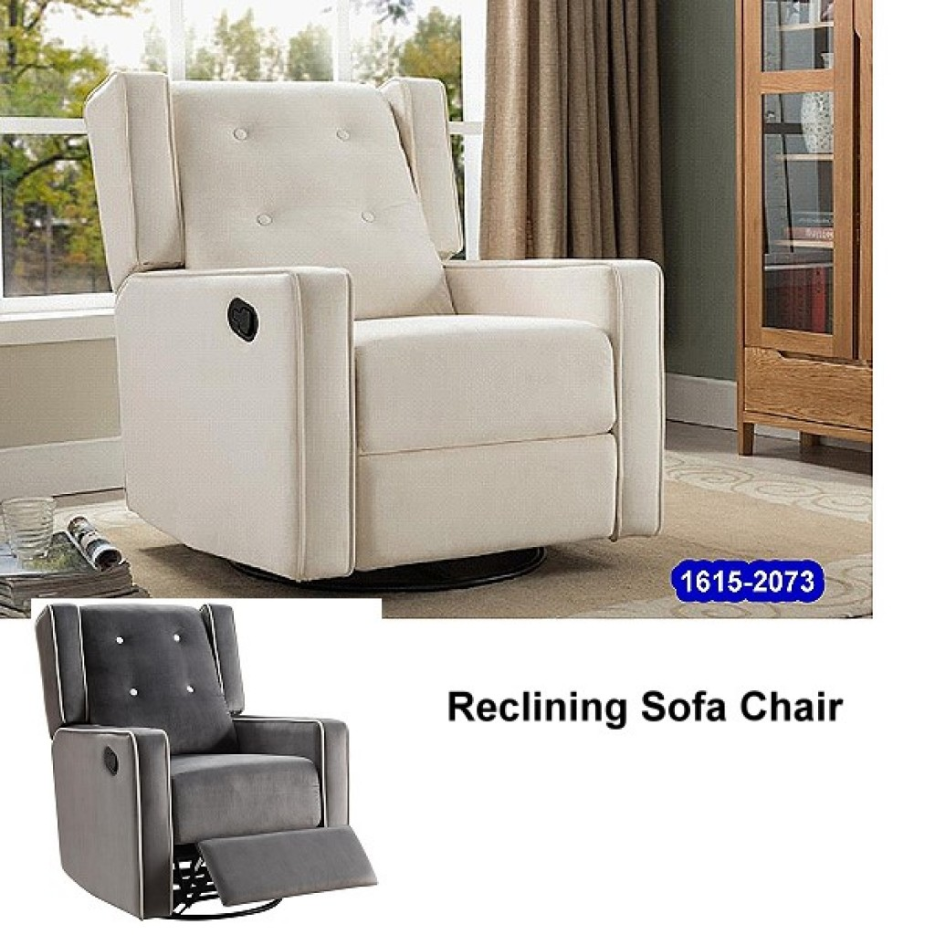1615-2073 Reclining Glider Single Sofa