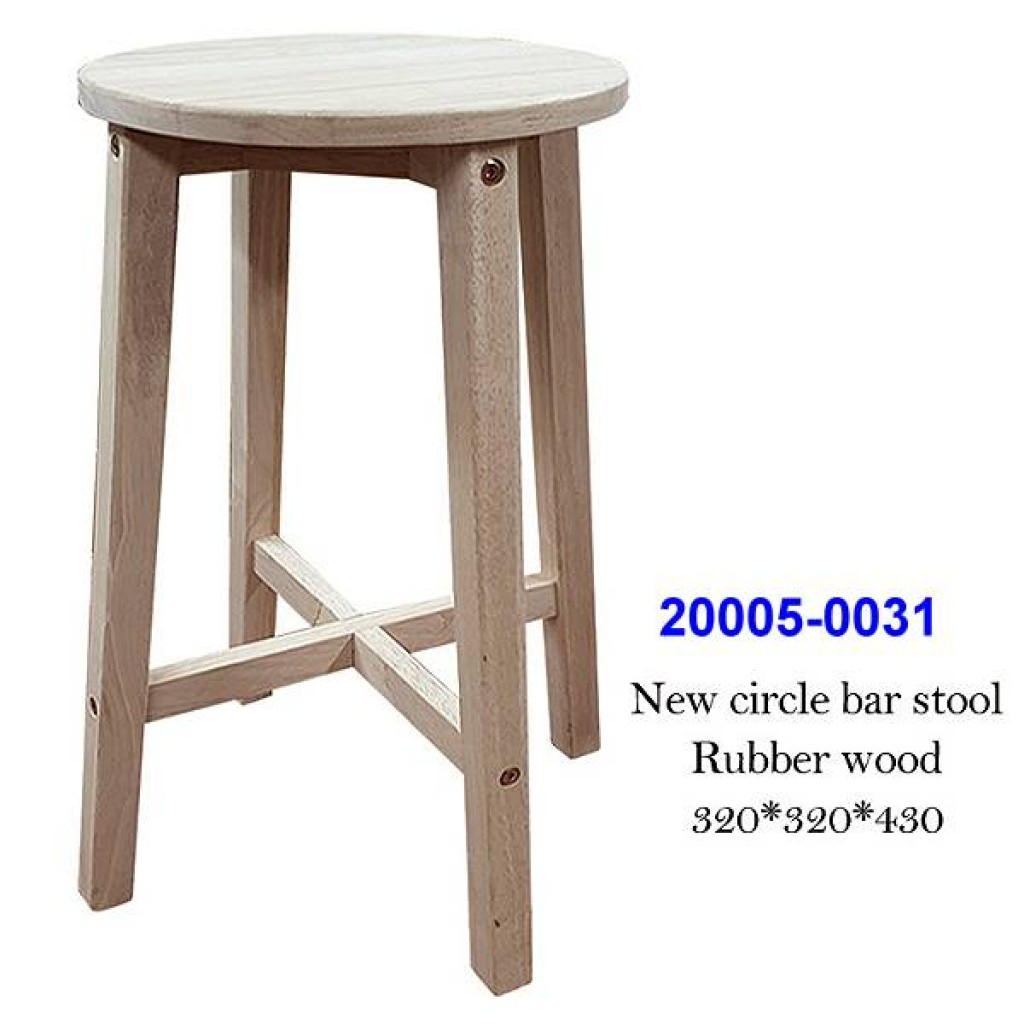 20005-0031 New circle bar stool