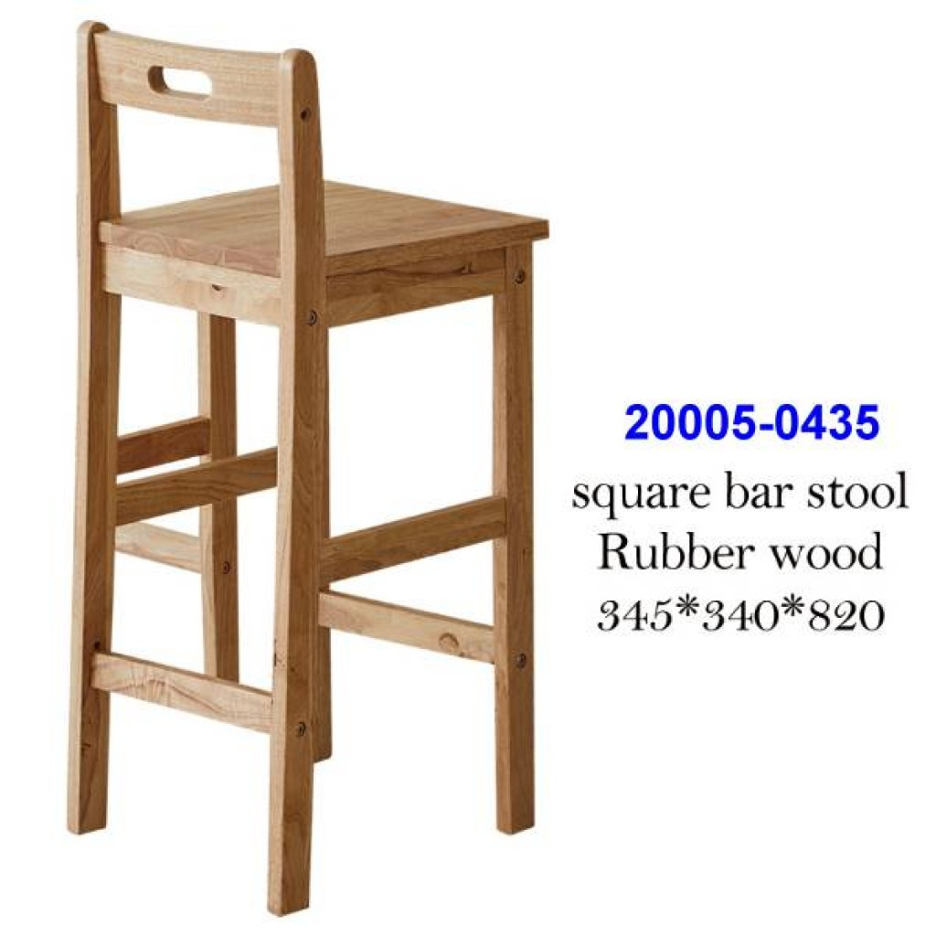 20005-0435 Square Bar Stool