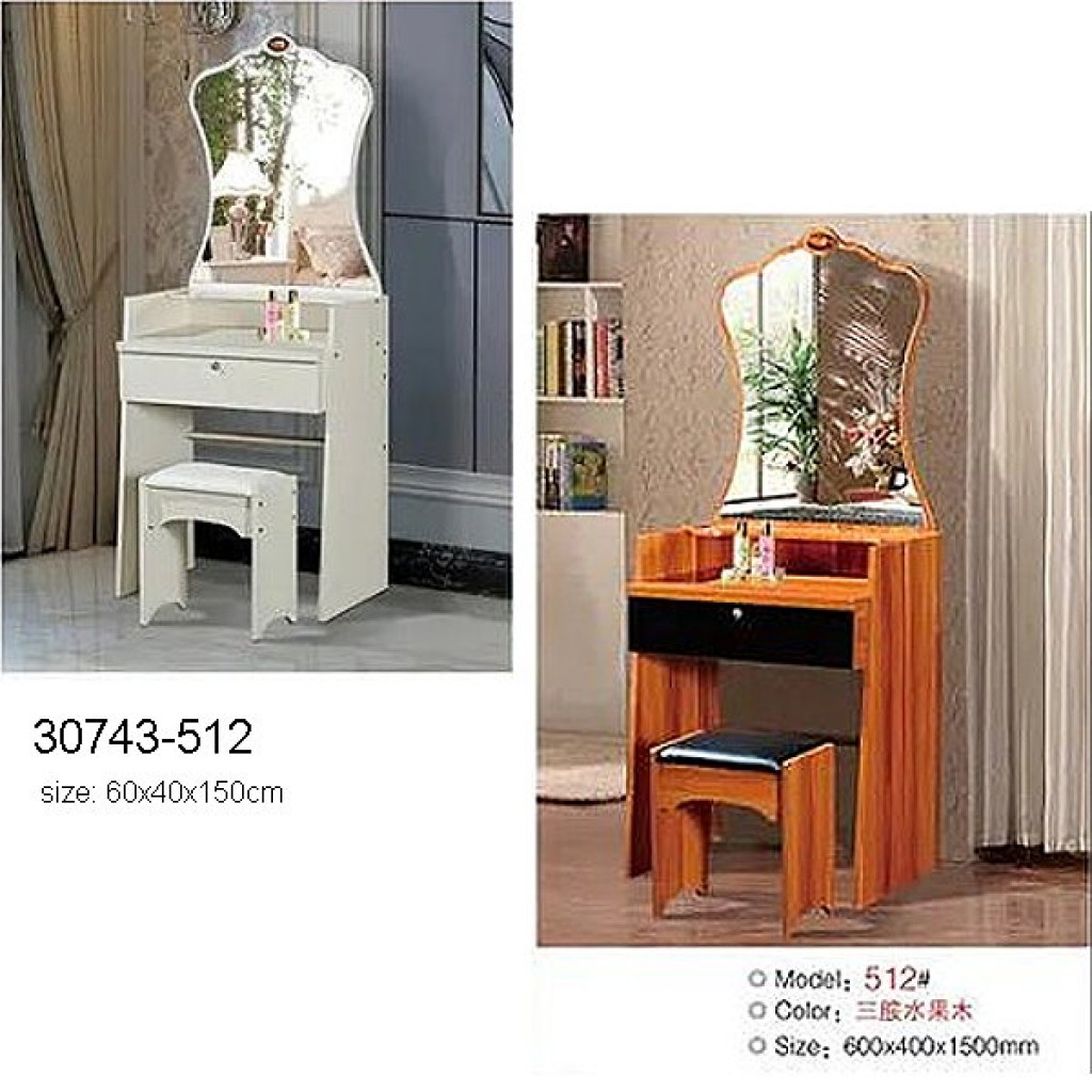 30743-512 Wooden Simple Dresser & stool