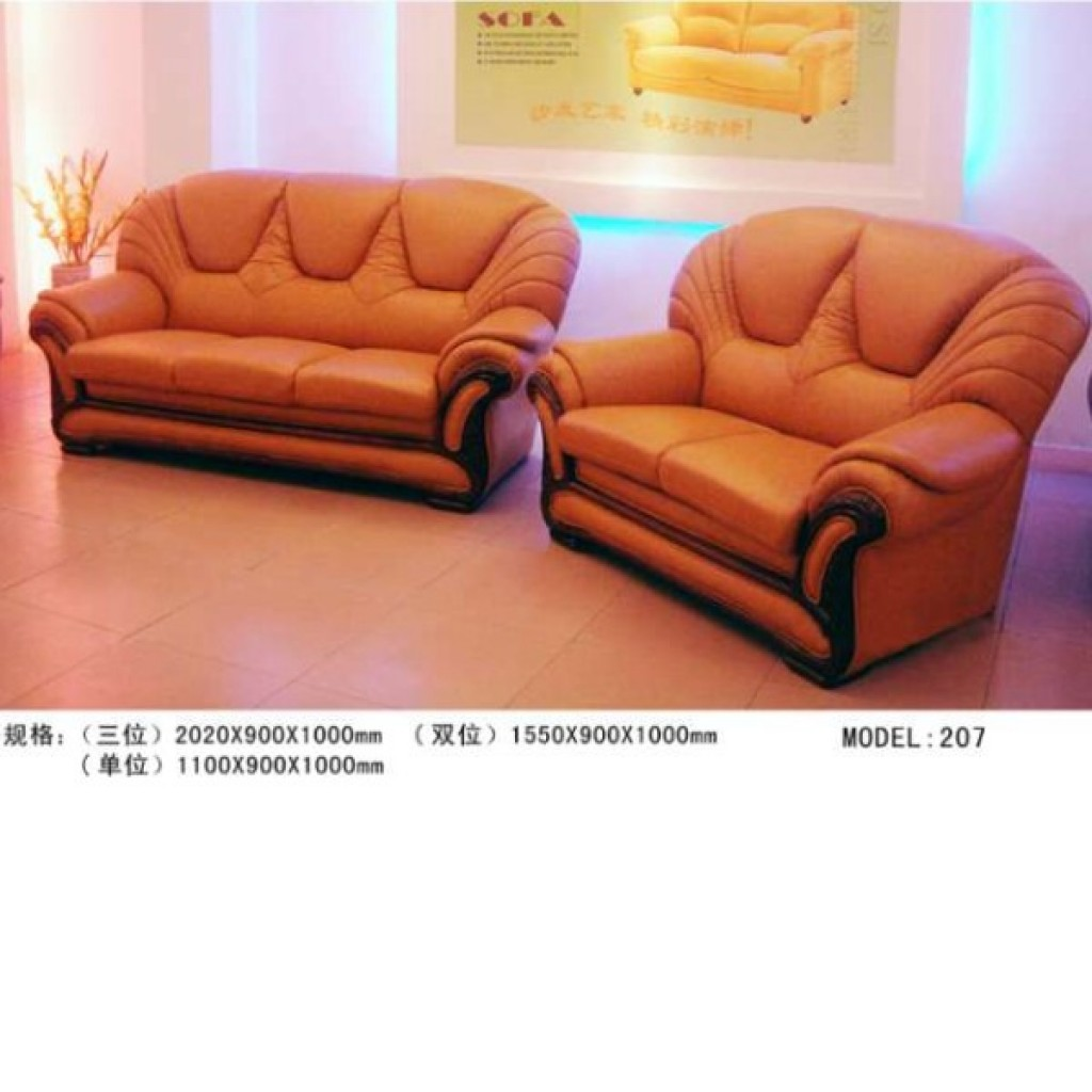 30895-207 Leather Sofa Set