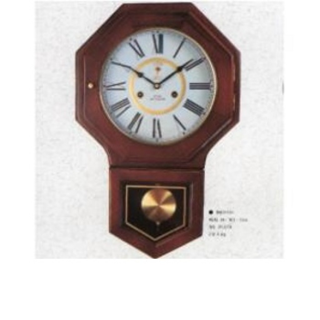 3108-BQ20138 Wooden Wall Clock