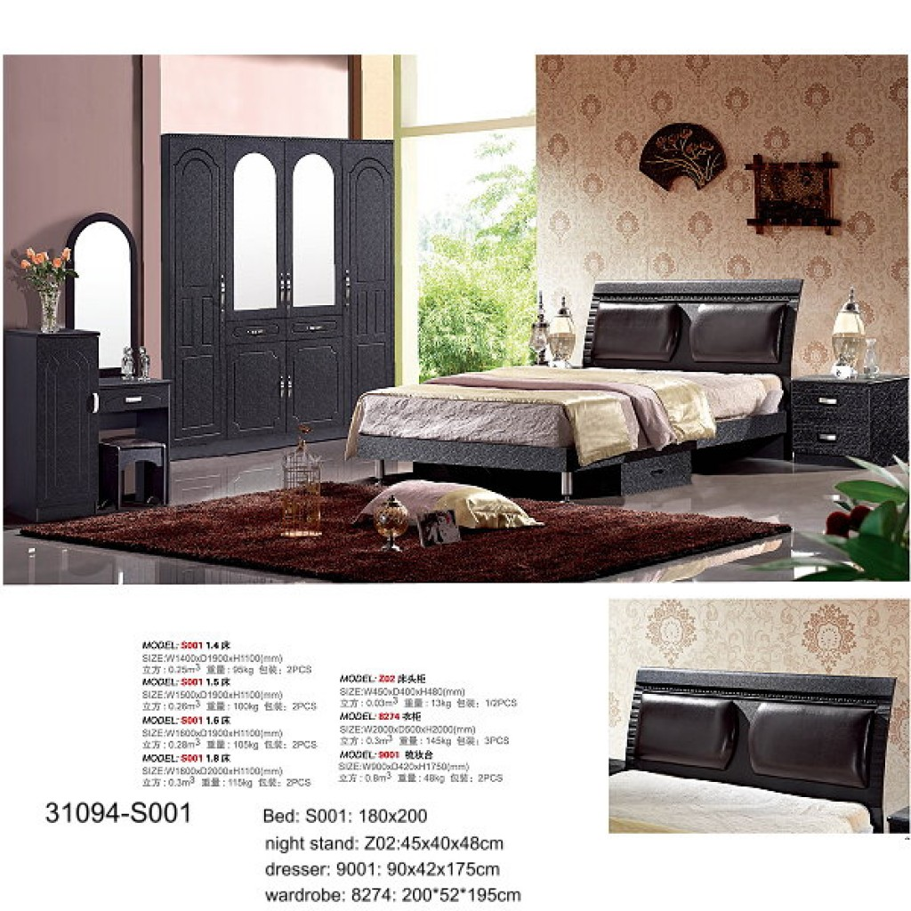 31094-S001 PVC Bedroom Set