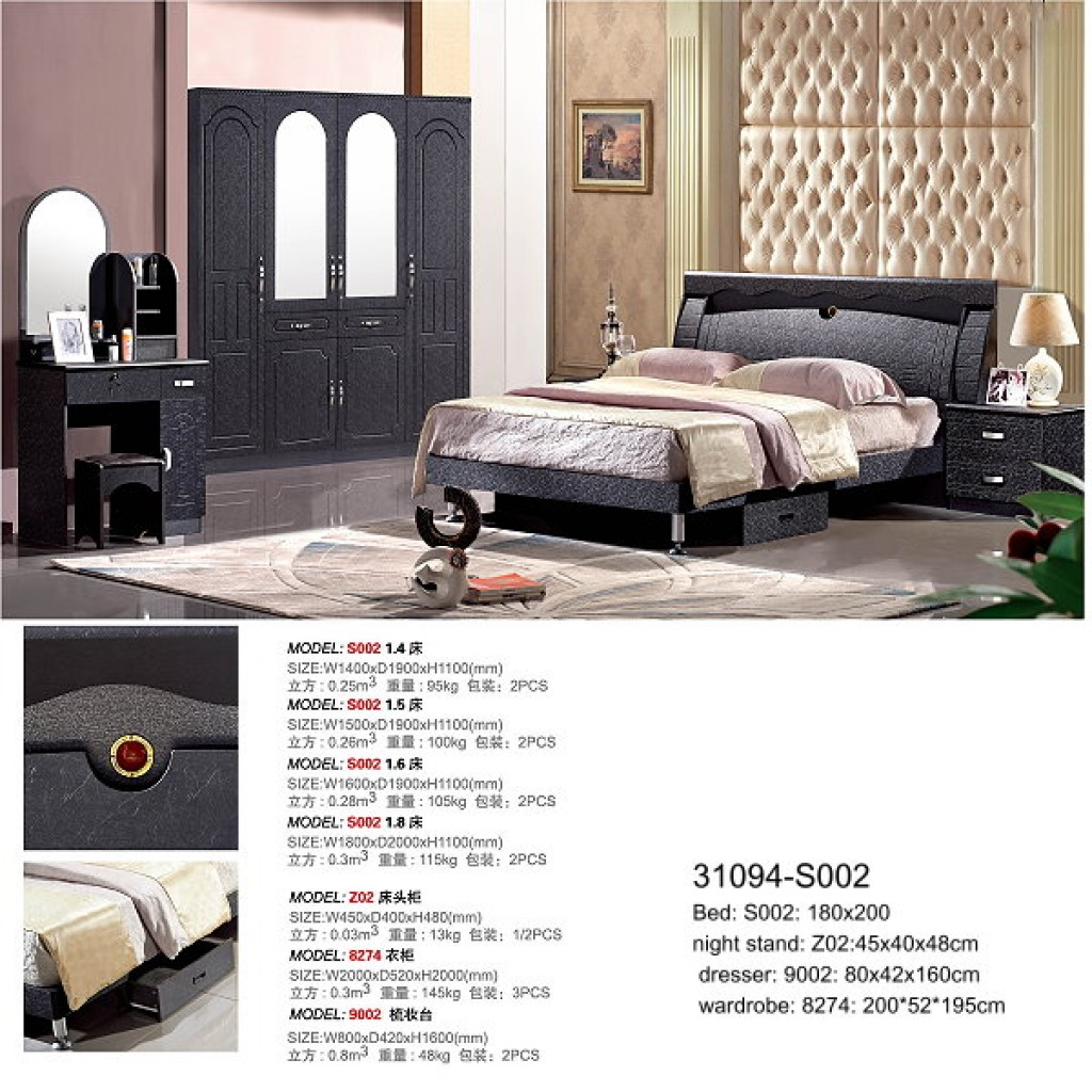 31094-S002  PVC Bedroom Set
