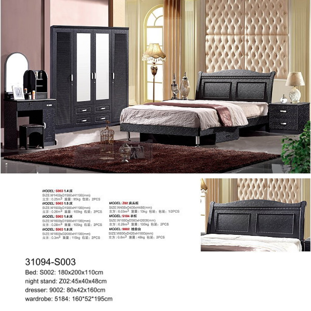 31094-S003  PVC Bedroom Set