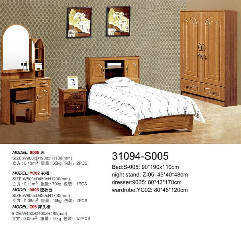 31094-S005  PVC Bedroom Set