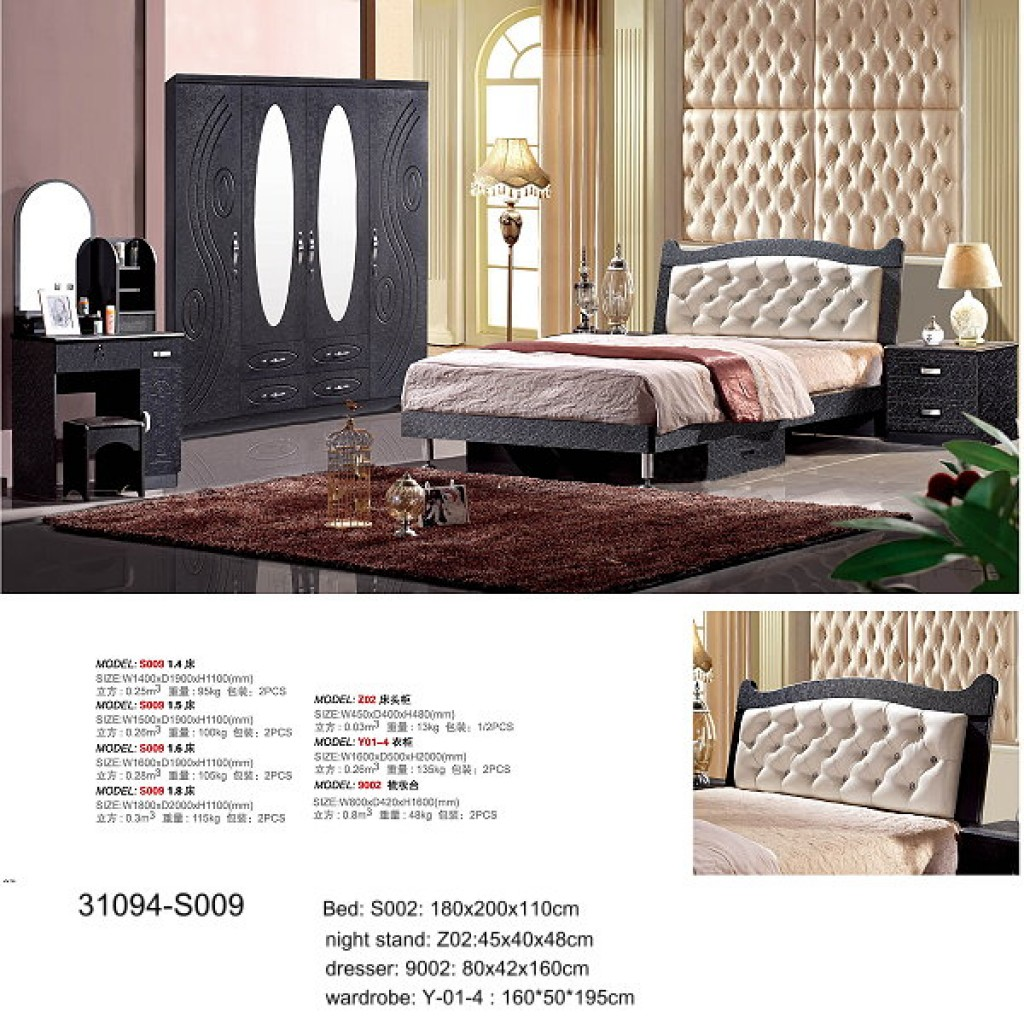 31094-S009 PVC Bedroom Set