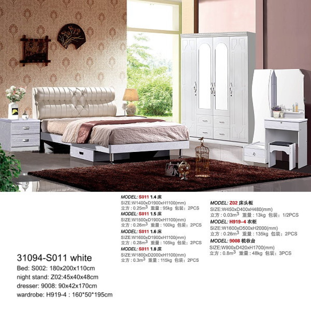 31094-S011 PVC Bedroom Set