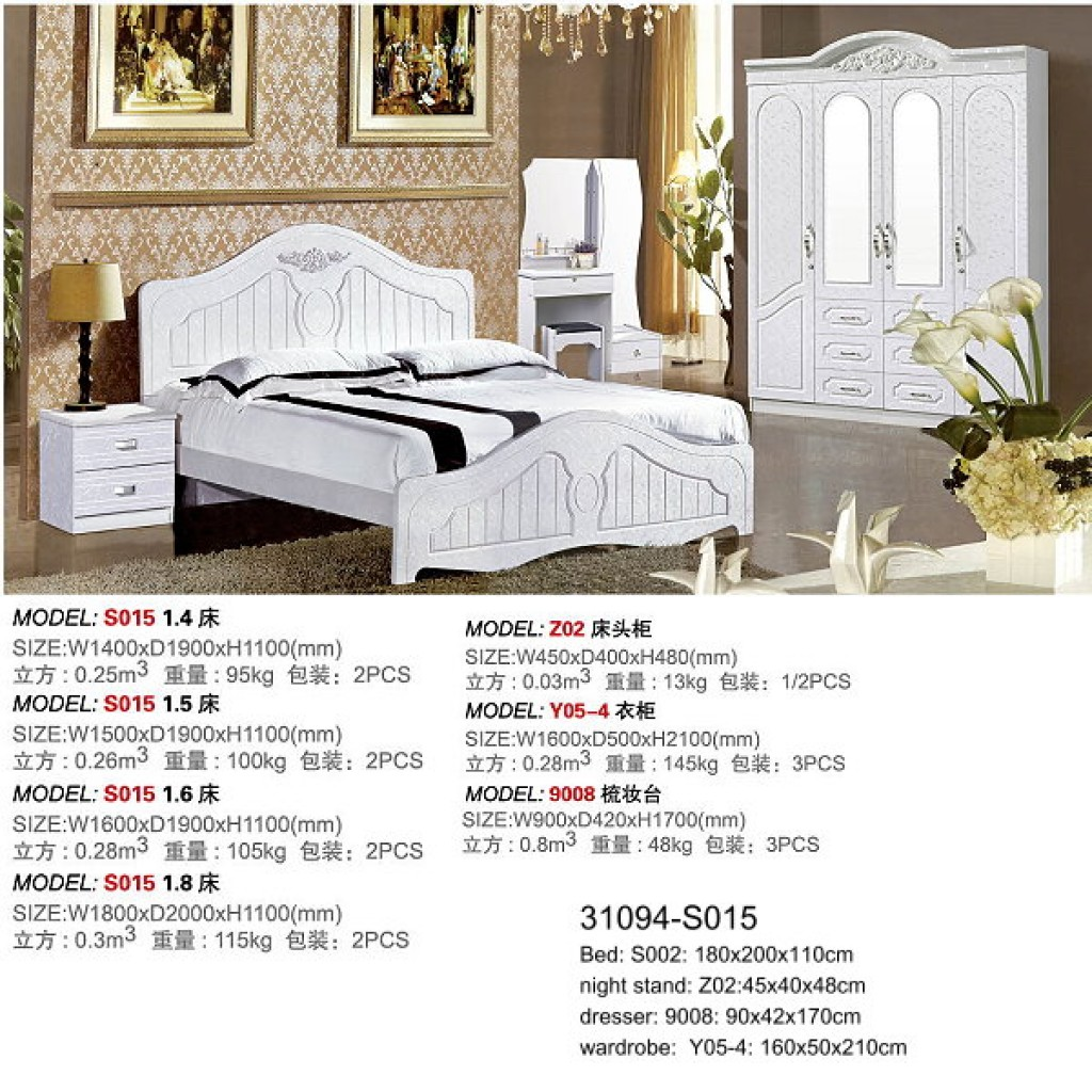 31094-S015  PVC Bedroom Set