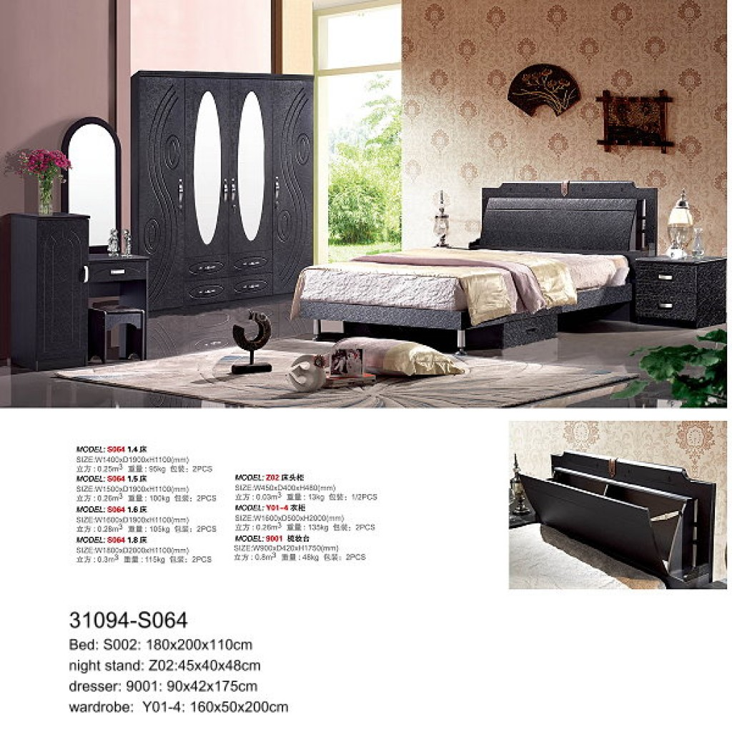 31094-S064 PVC Bedroom Set