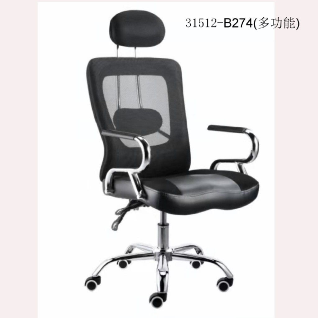 Office Chairs-31512-B274
