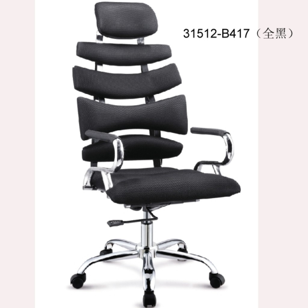 Office Chairs-31512-B417