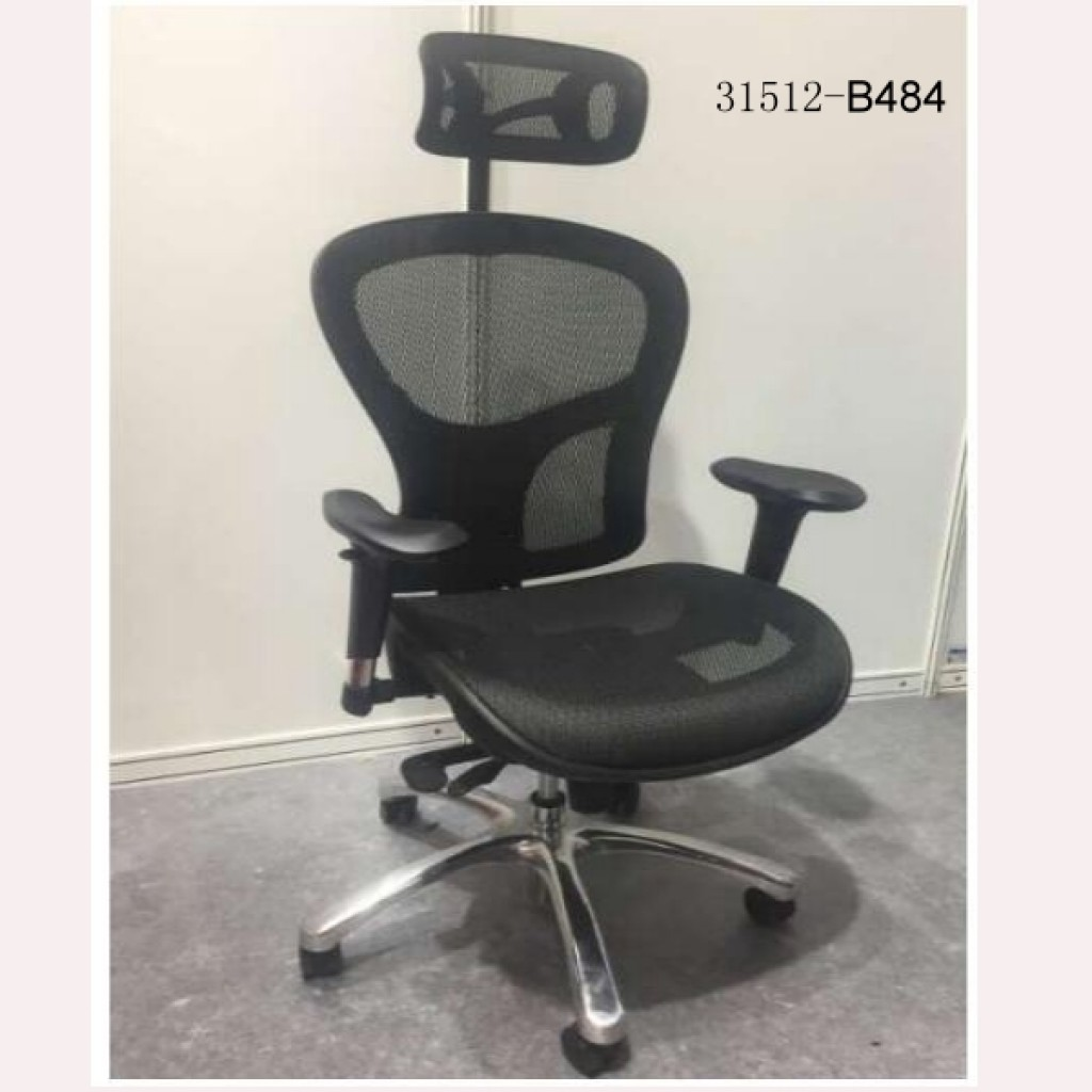 Office Chairs-31512-B484