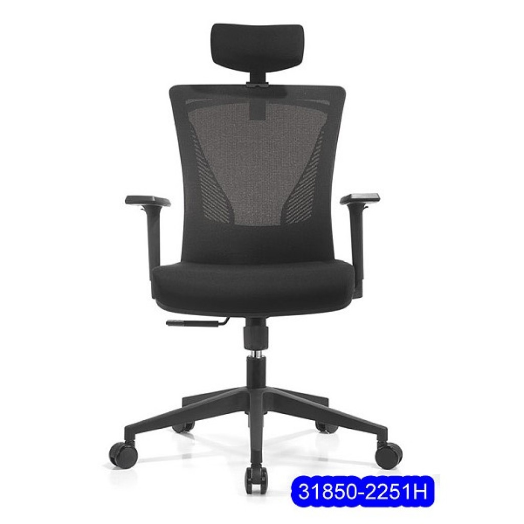 31850-A2251H  High Back Office Chair