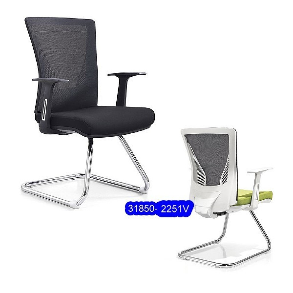 31850-C2251 Visitor Chair (Meeting Chair )