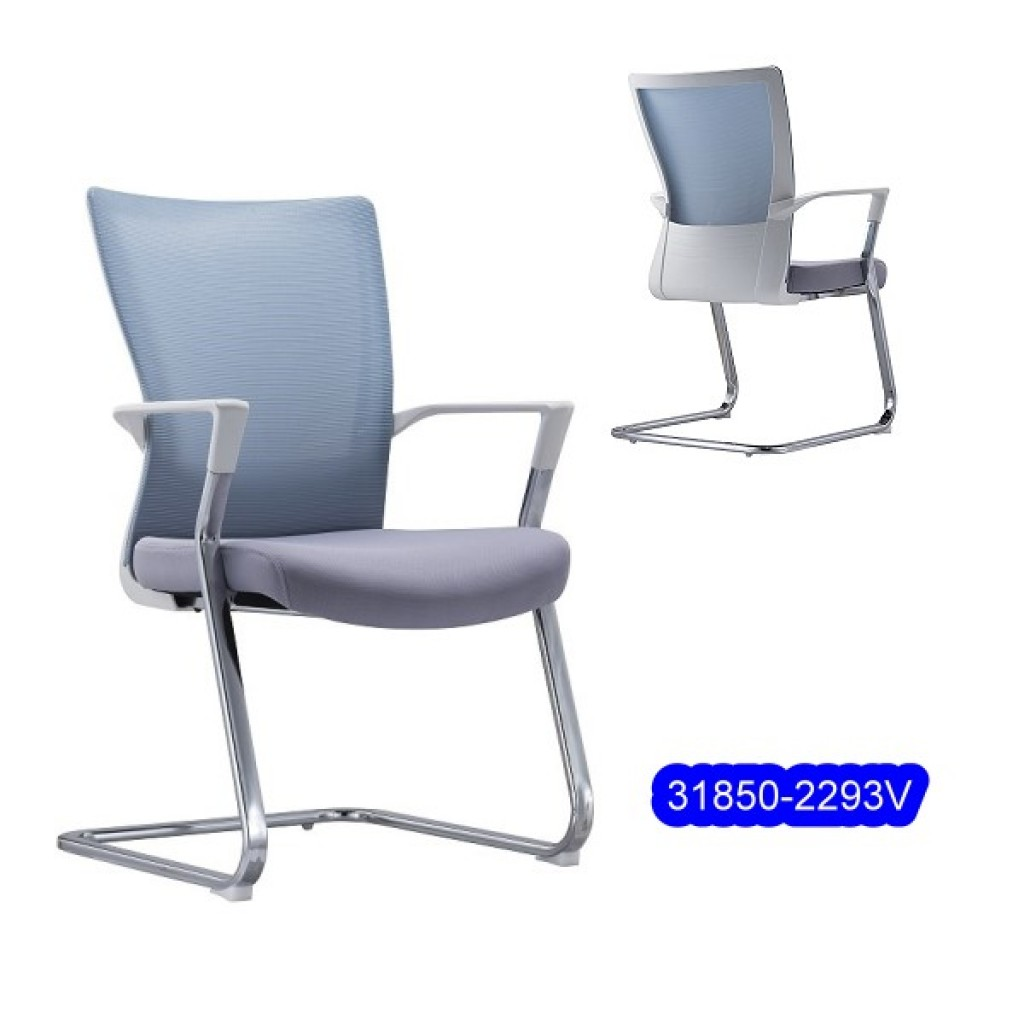 31850-C2293V Visitor Chair  (Meeting Chair )
