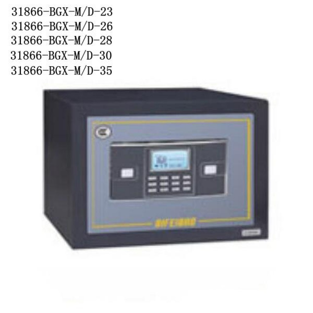 31866-BGX-M/D-23 safe box Digital lock