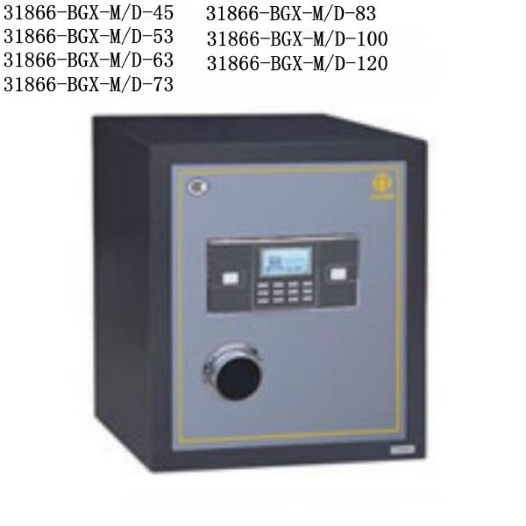 31866-BGX-M/D-45 safe box Digital lock