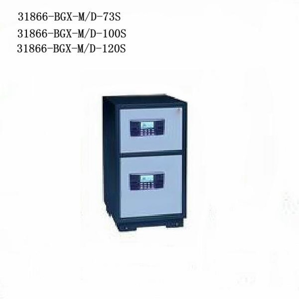 31866-BGX-M/D-73Ssafe box Digital lock