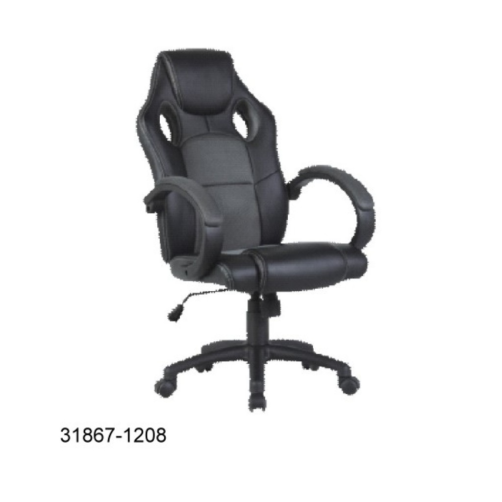 31867-1208 Office chair