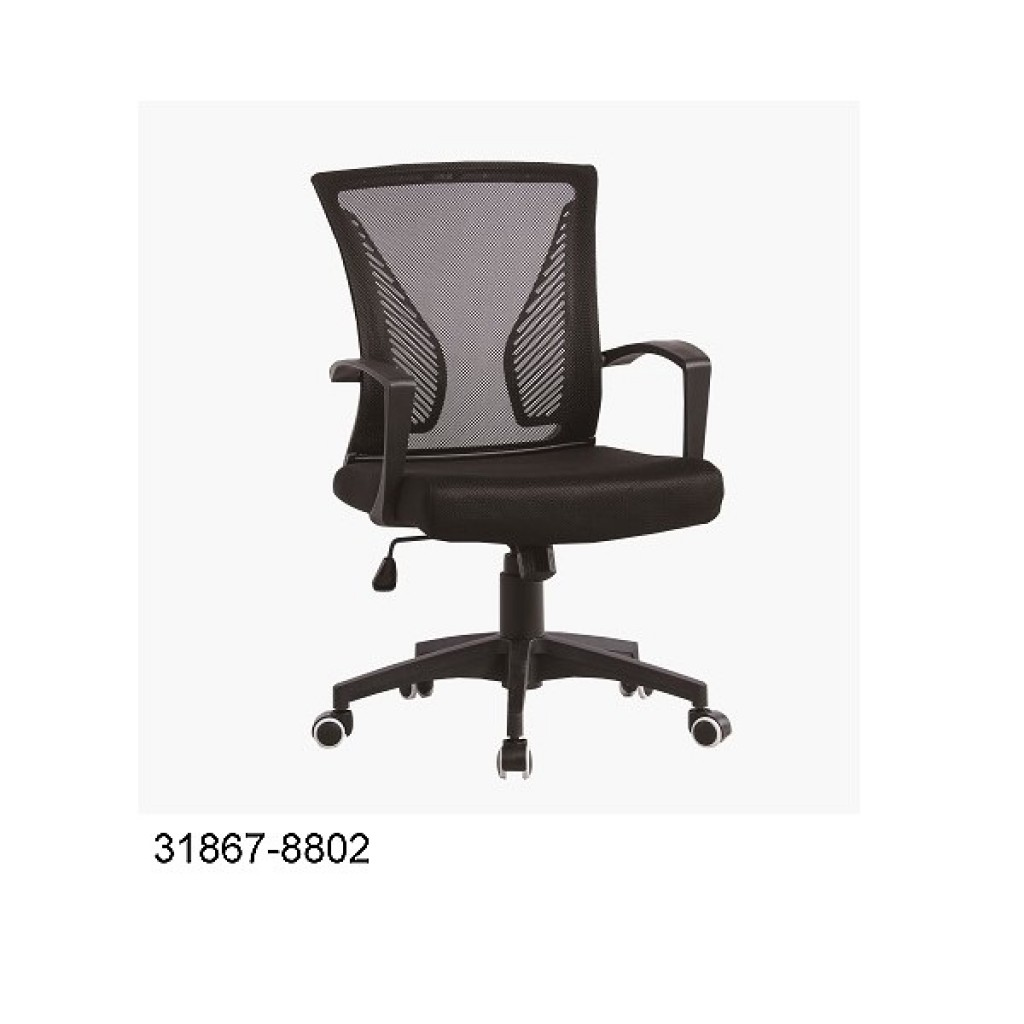 31867-8802 Office chair