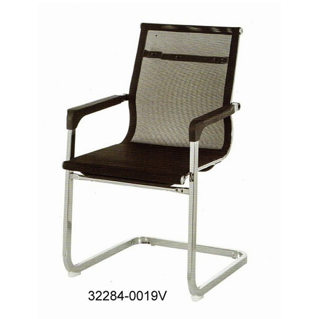 32284-0019V Visited Office Chair