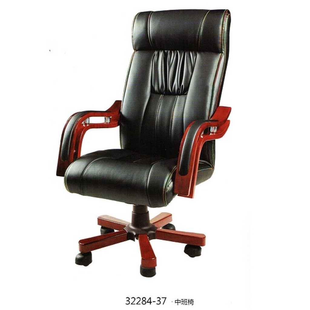 32284-37 Manager Office Chair