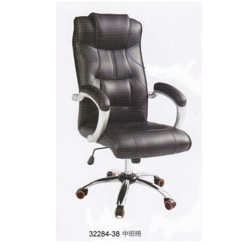32284-38 Leather Office Chair