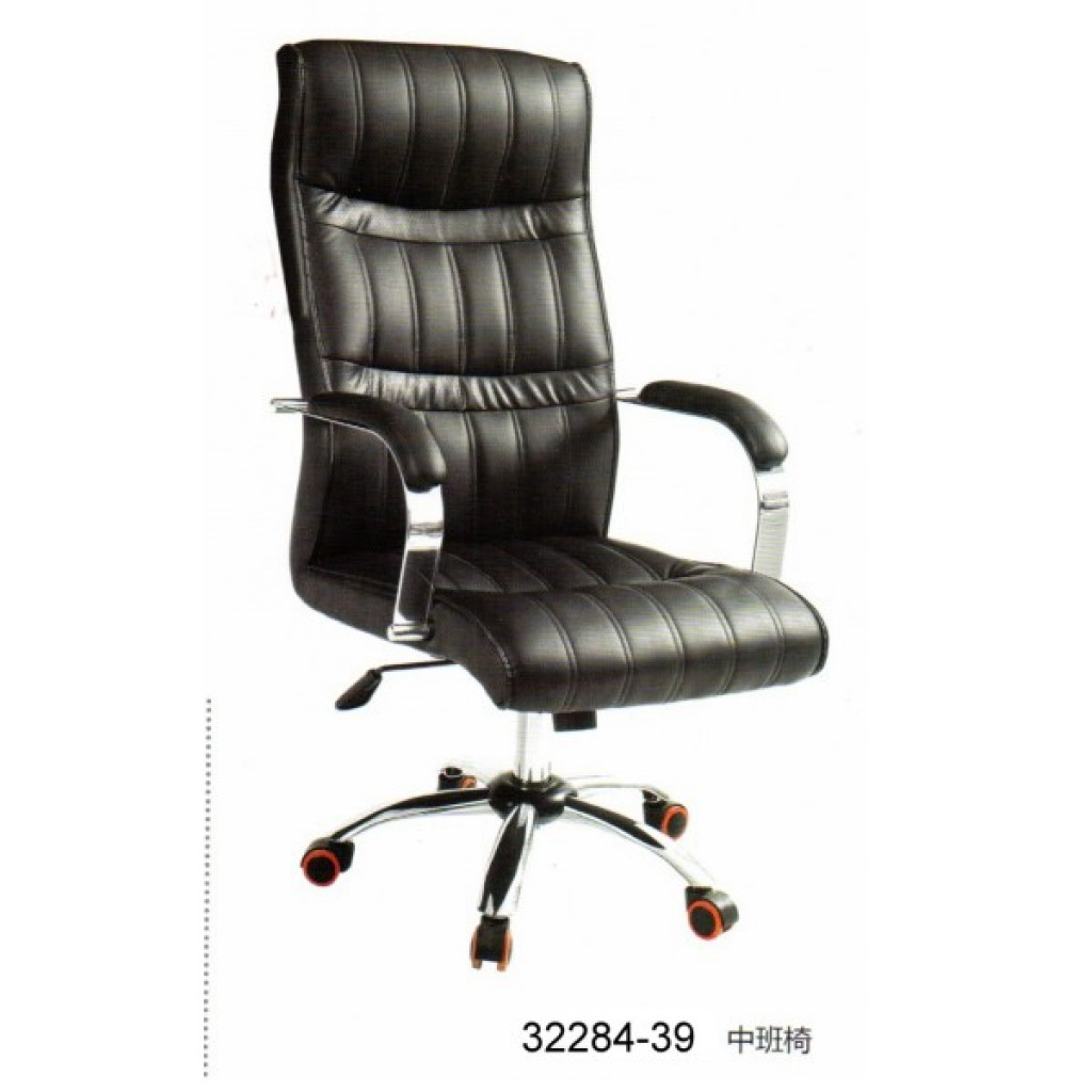 32284-39 Leather Office Chair