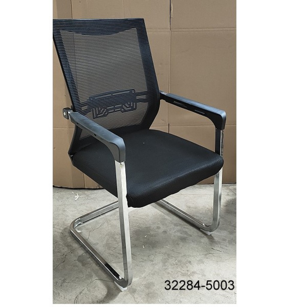 32284-5003V Visited Office Chair