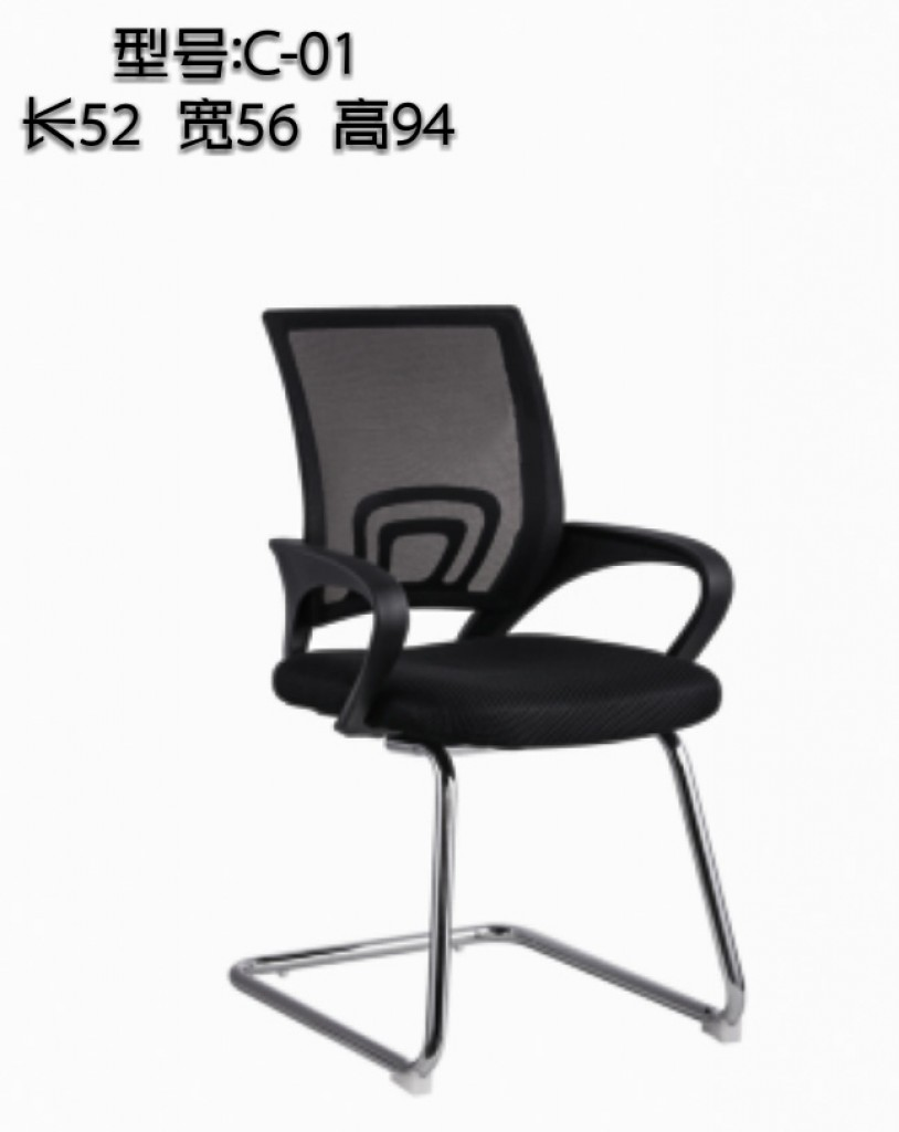 32284-C01 Mesh Visited Chair