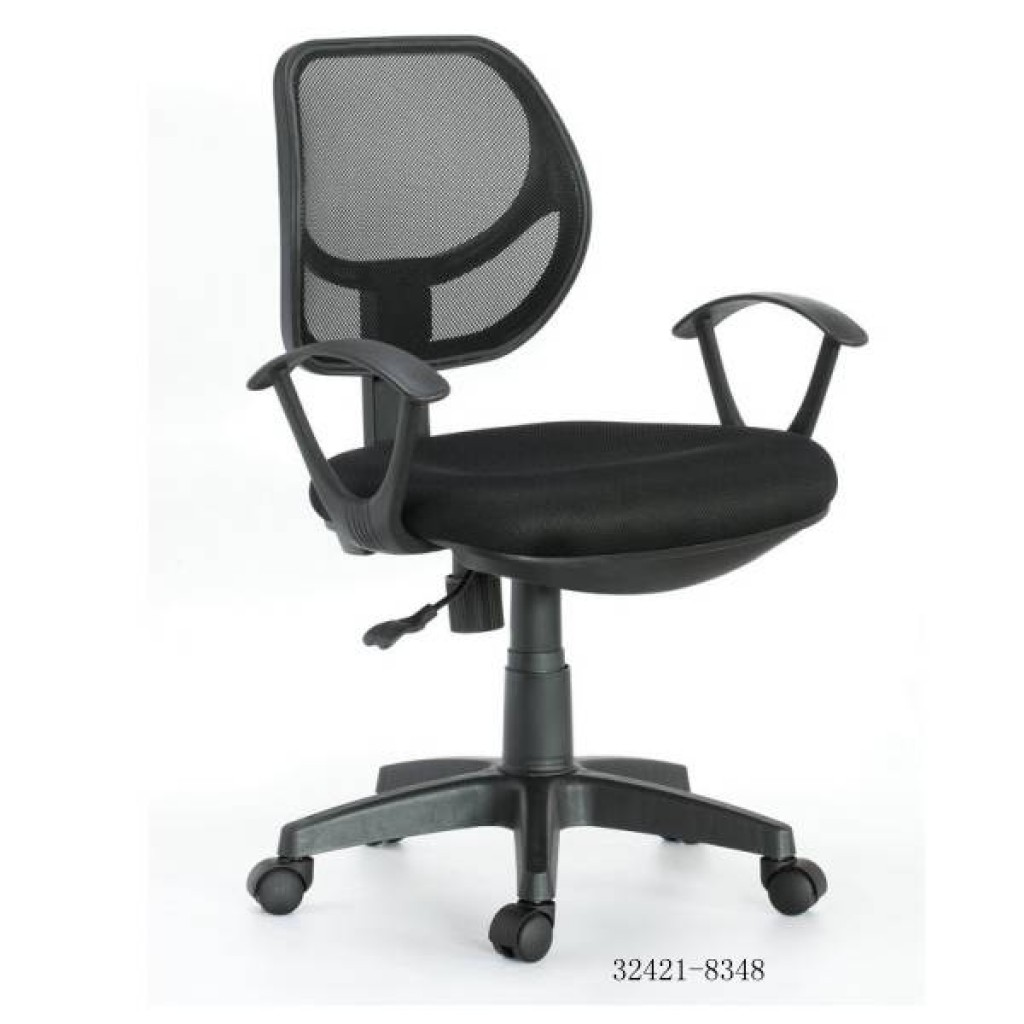 32421-8348  mesh office chair