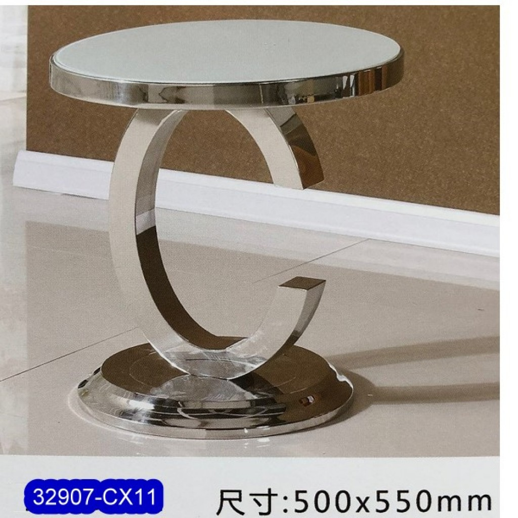 32907-CX11 Stainless Steel Tea Table
