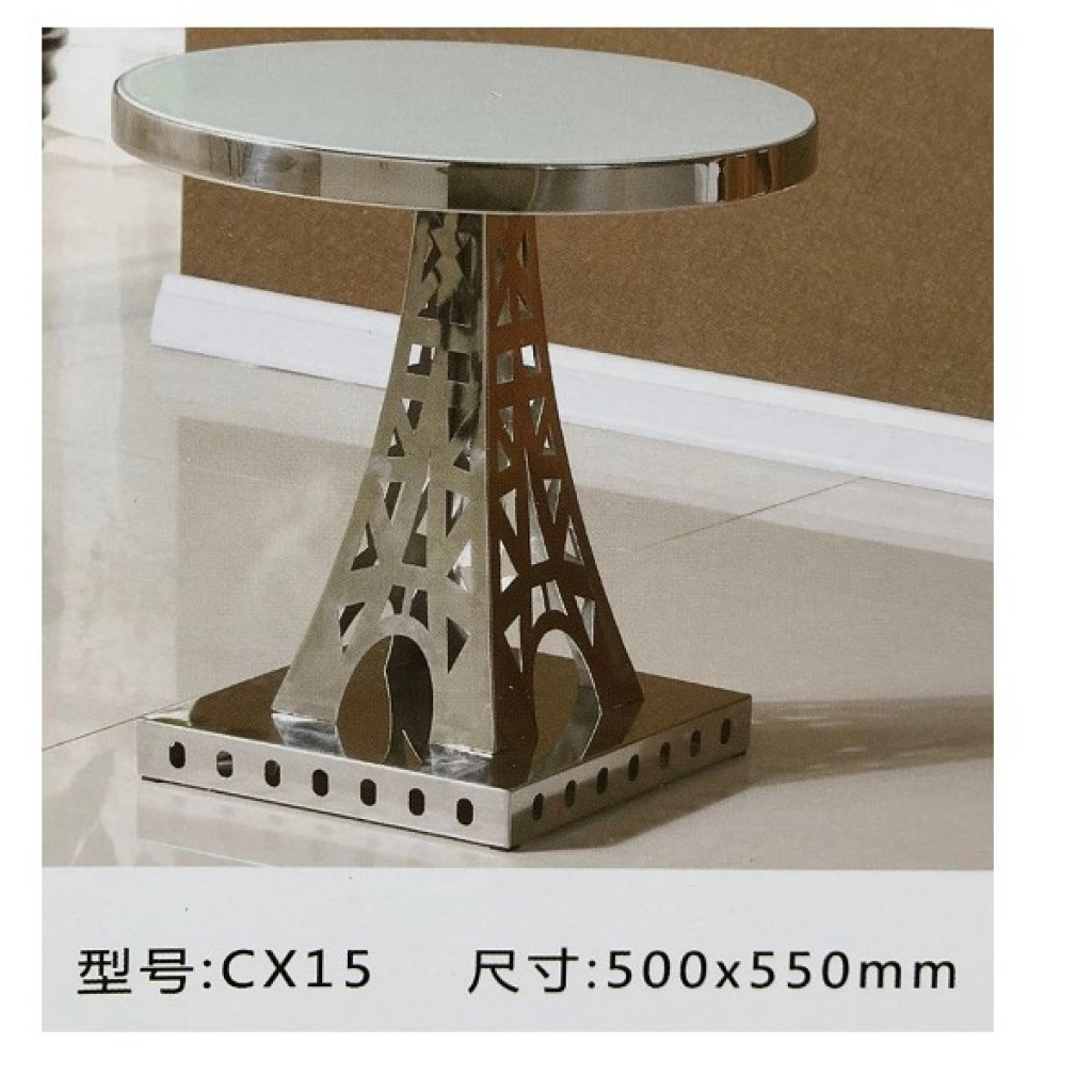 32907-CX15 Stainless Steel Tea Table