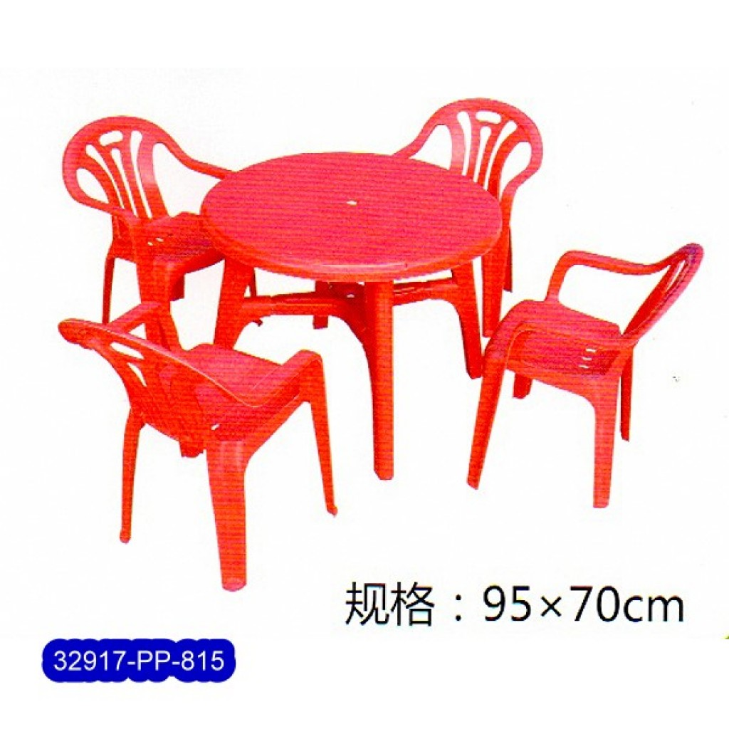 32917-PP-815 Plastic table
