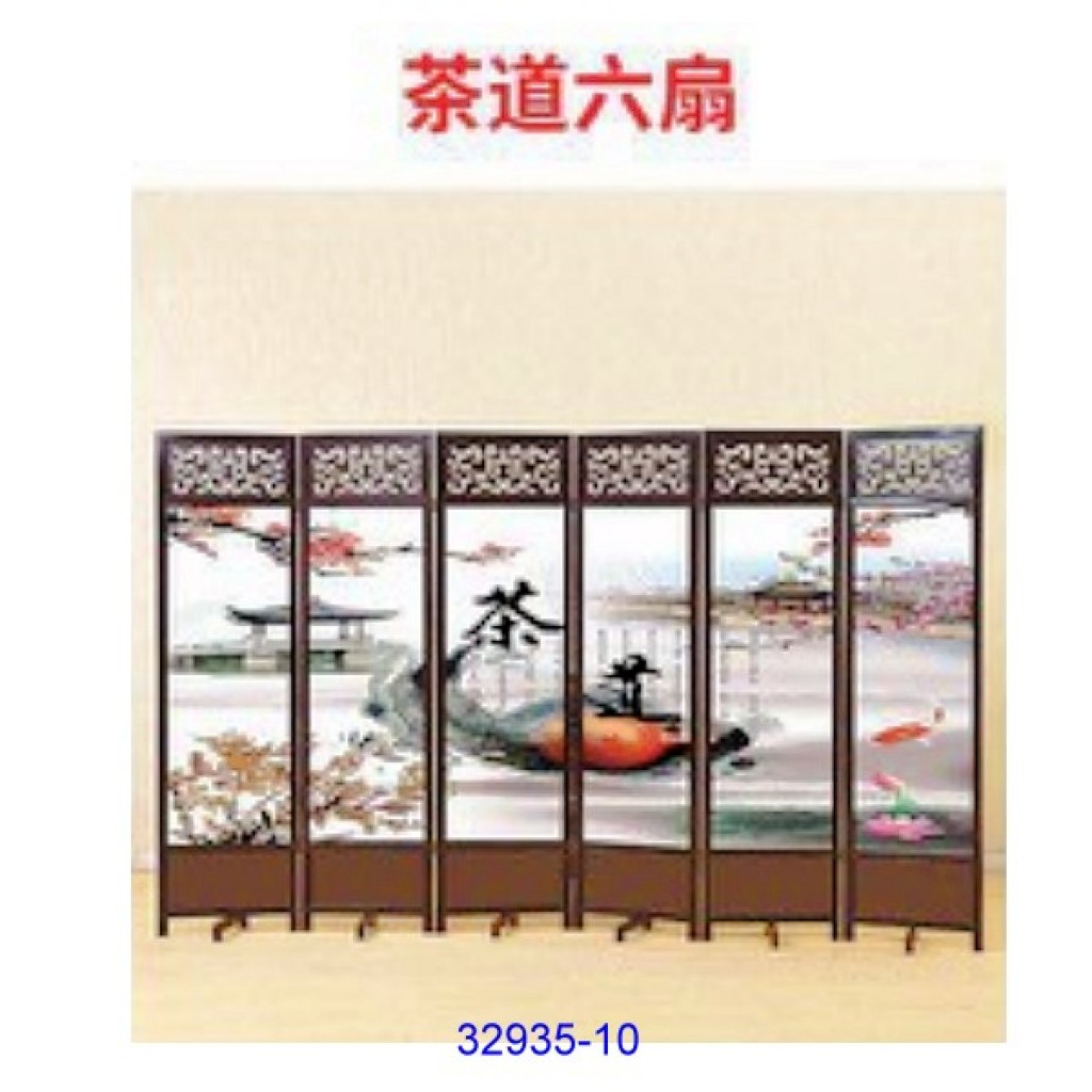 32935-10 Wooden screen