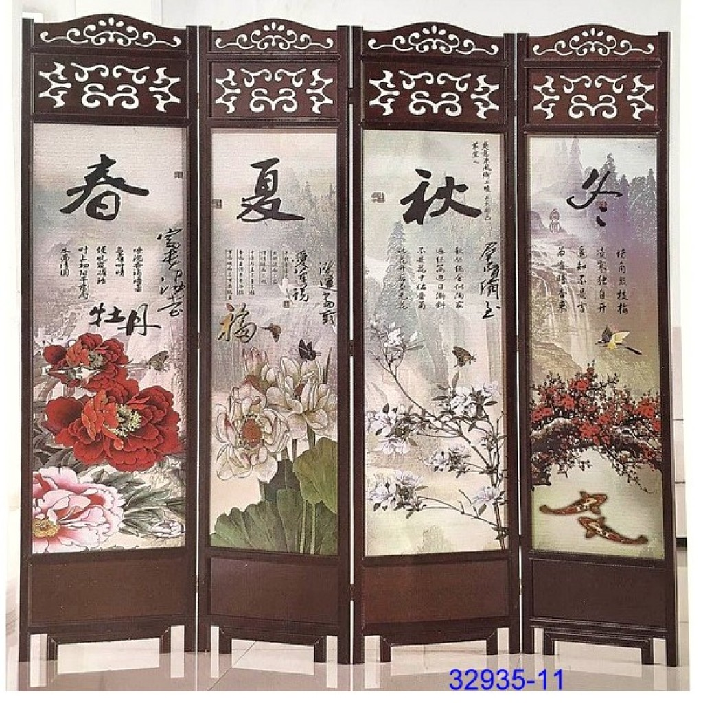 32935-11 Wooden screen