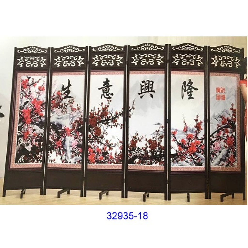 32935-18 Wooden screen