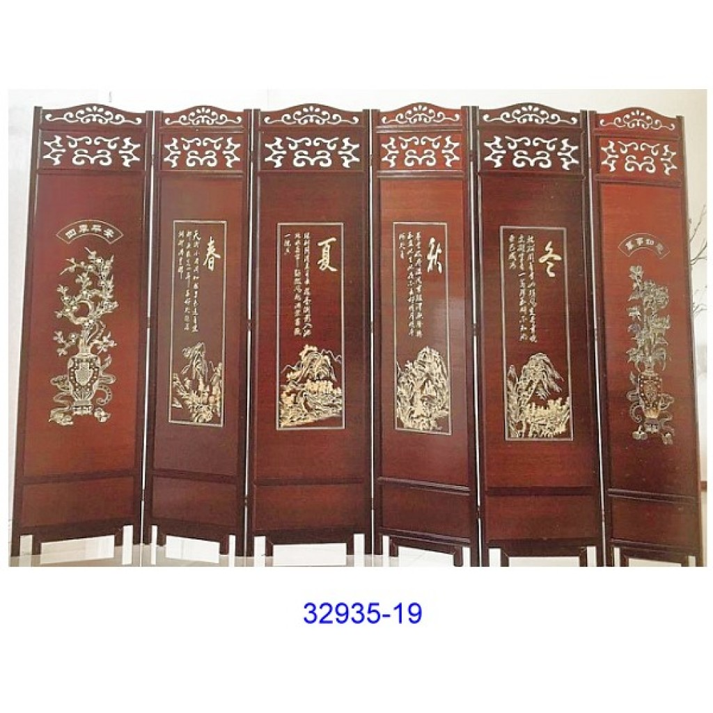 32935-19 Wooden screen