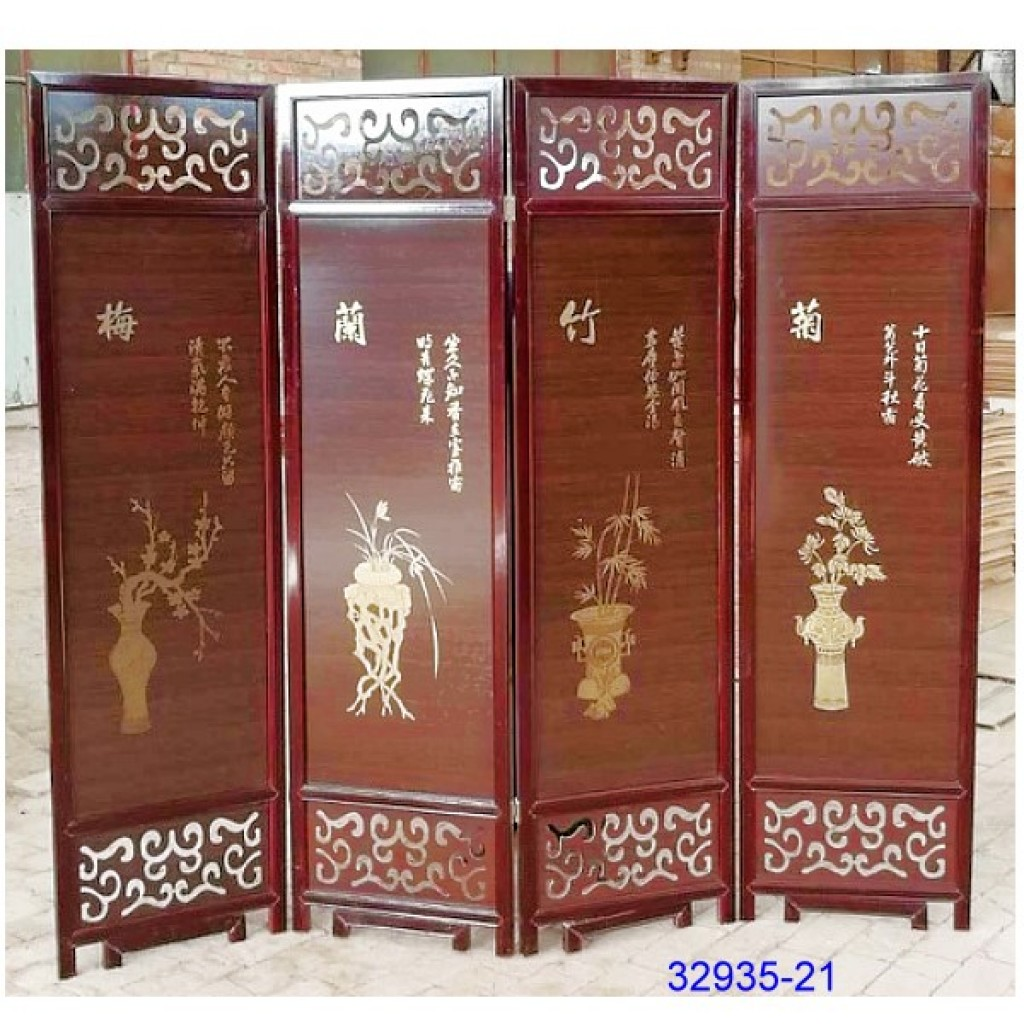 32935-21 Wooden screen