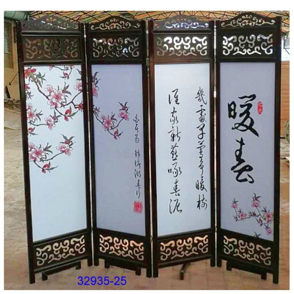32935-25 Wooden screen