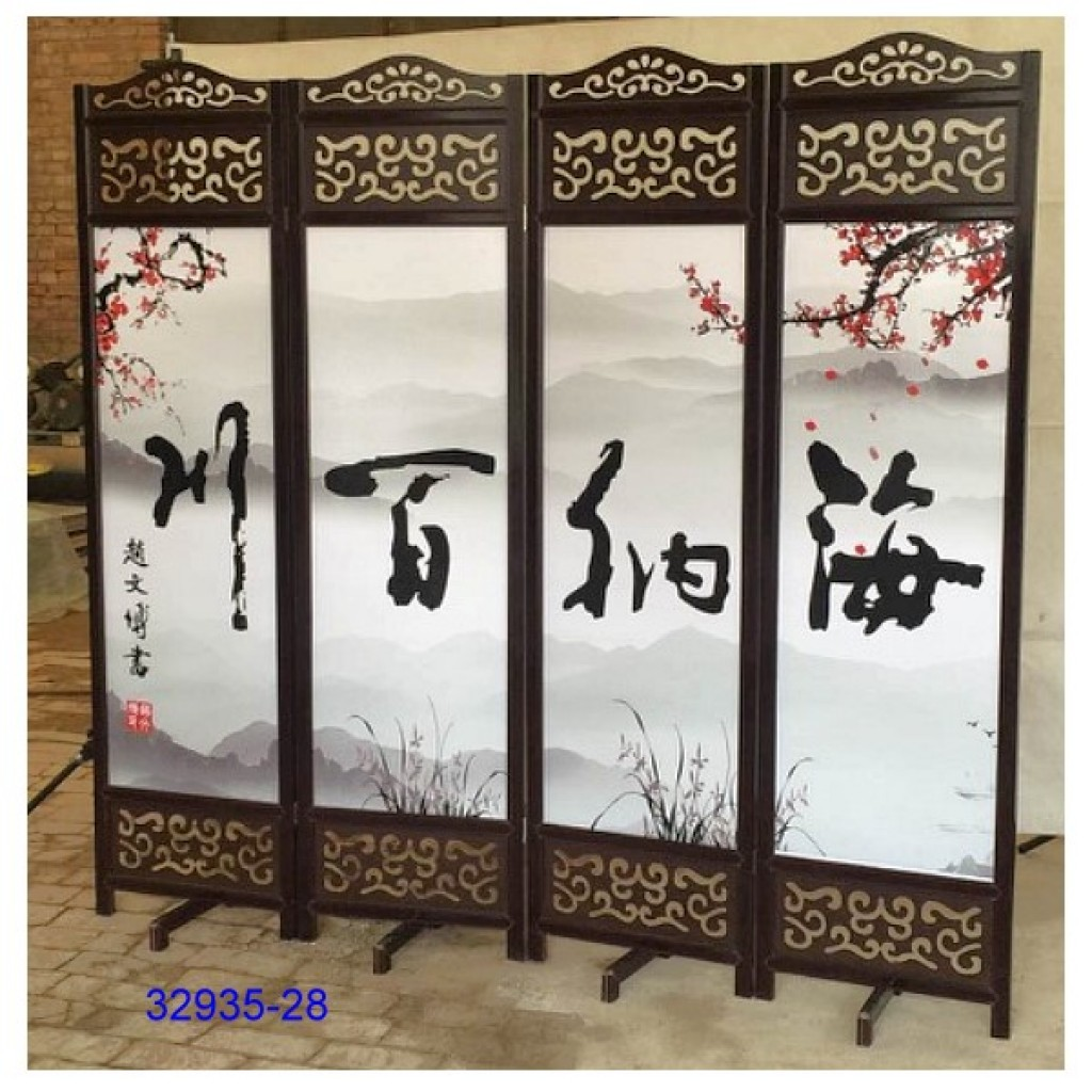 32935-28 Wooden screen