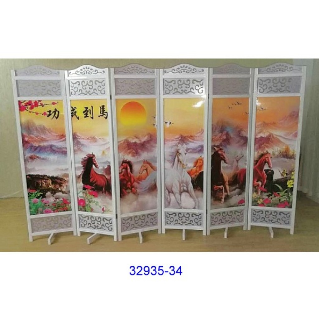 32935-34 Wooden screen