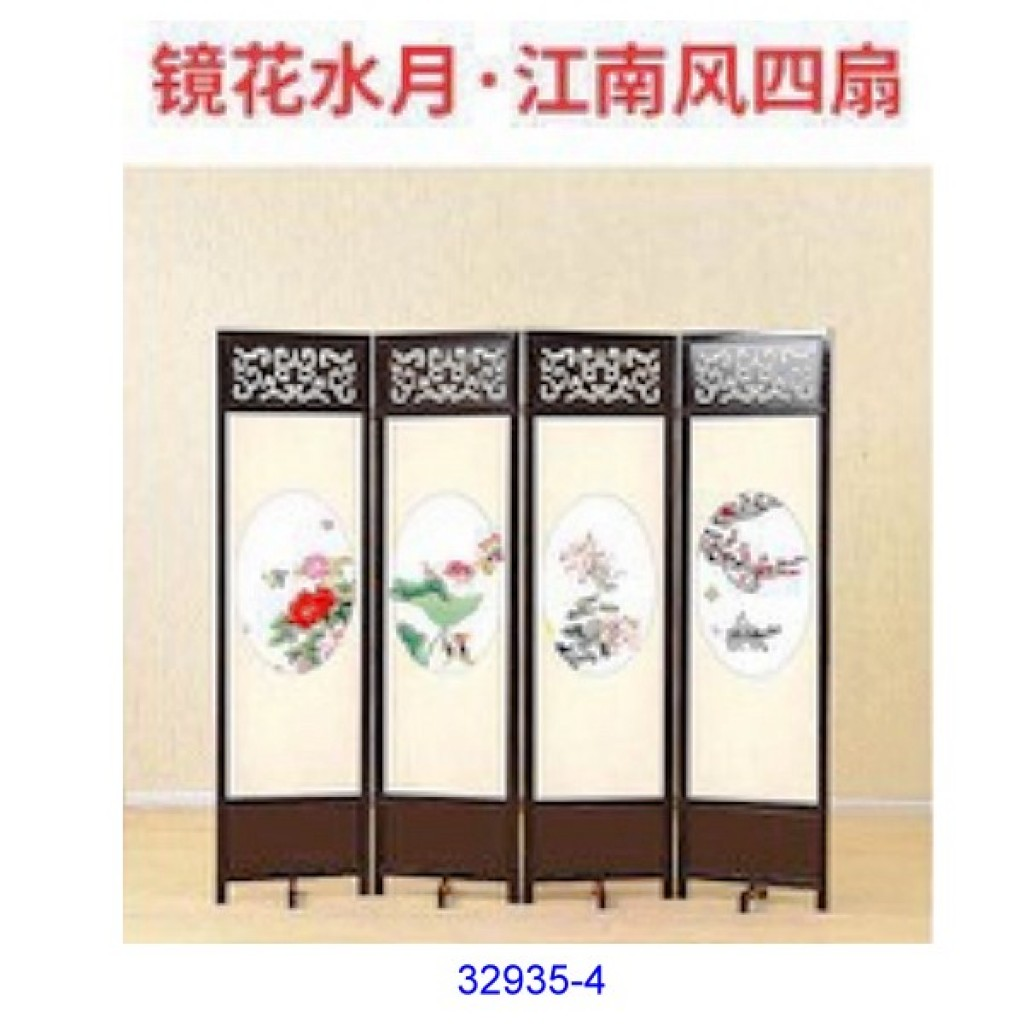 32935-4 Wooden screen