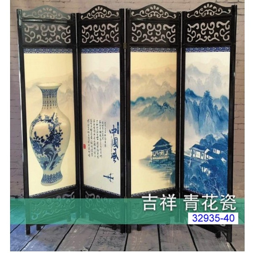32935-40 Wooden screen