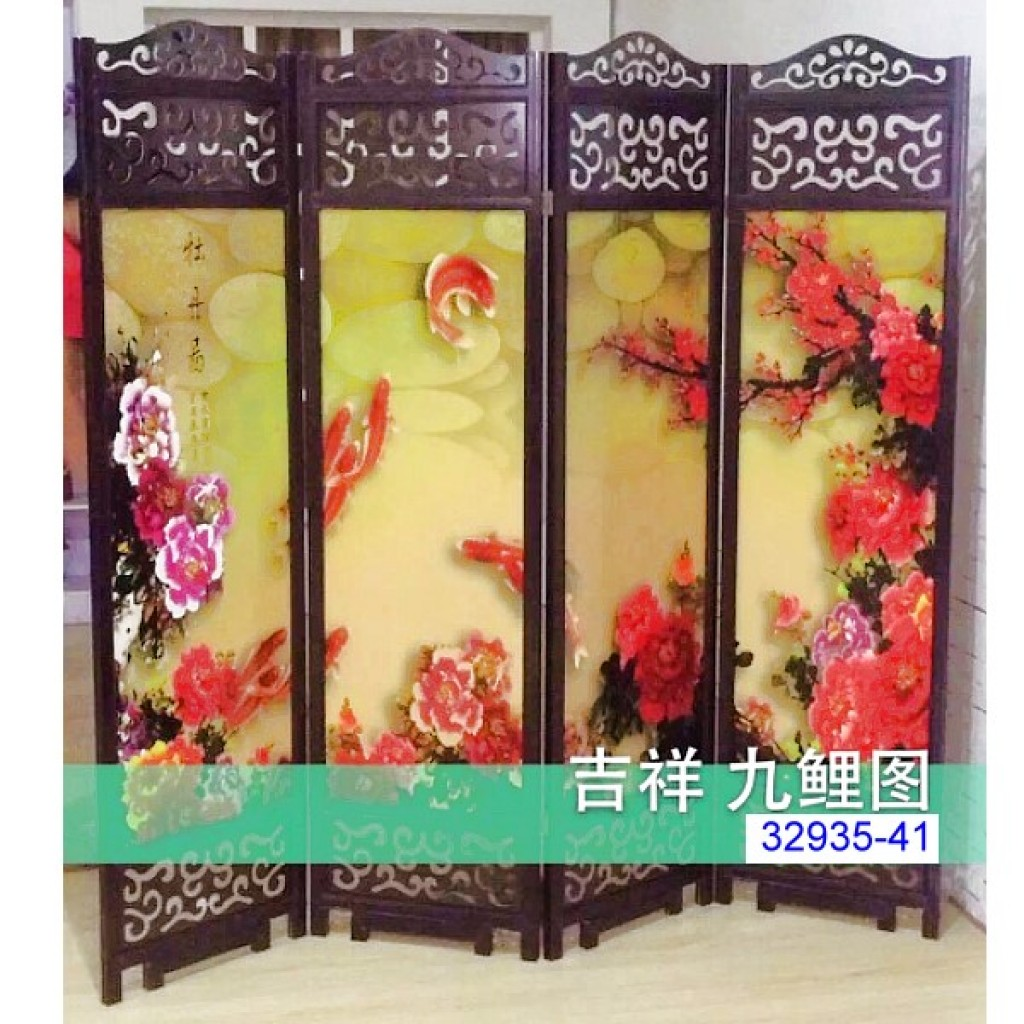 32935-41 Wooden screen
