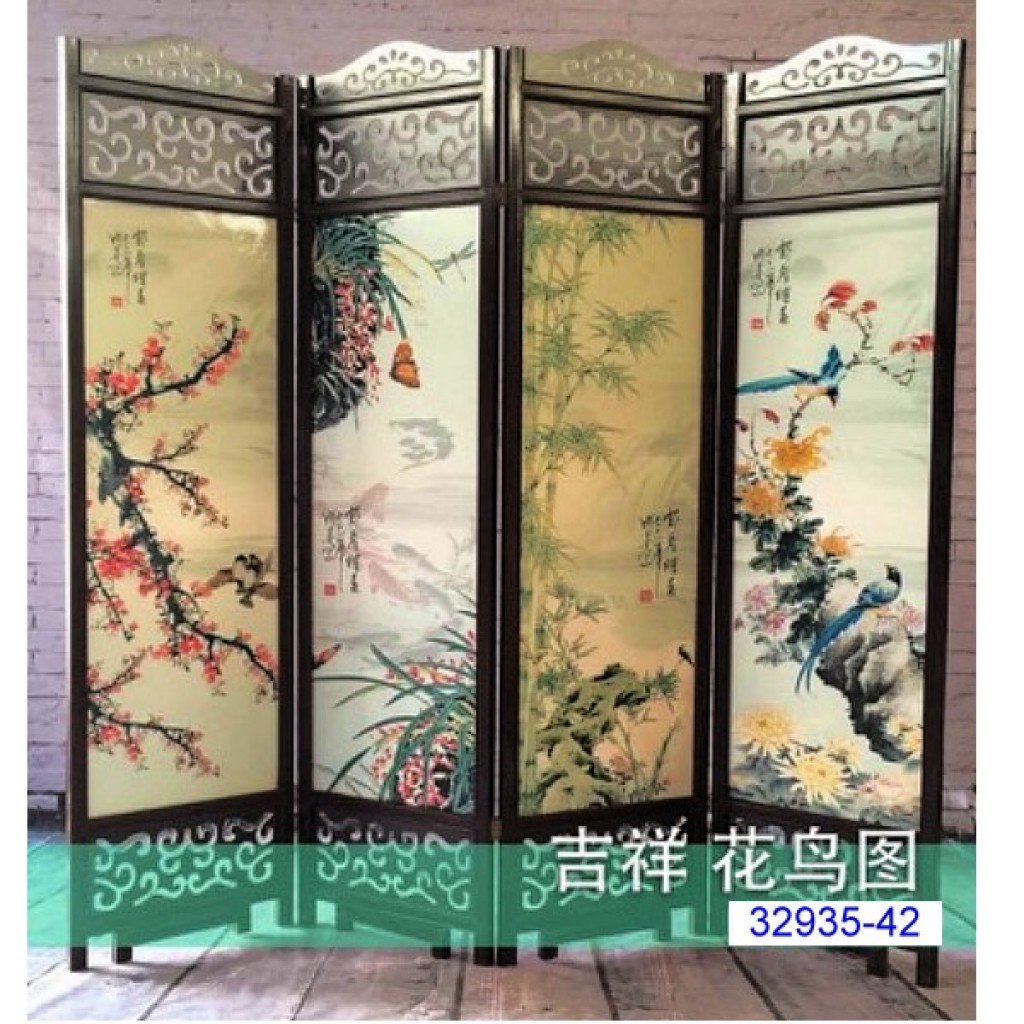 32935-42 Wooden screen